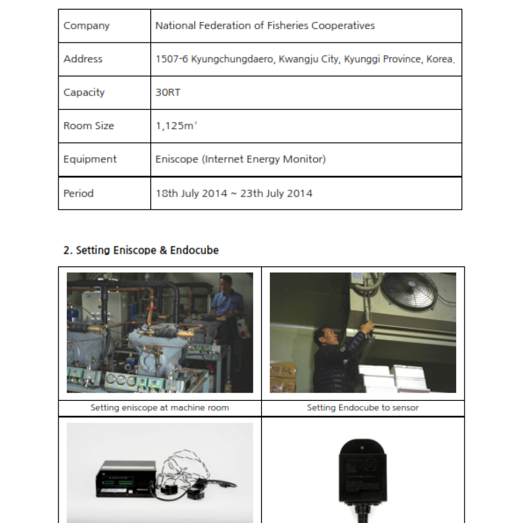 Endocube-refrigeration-system-test-report2